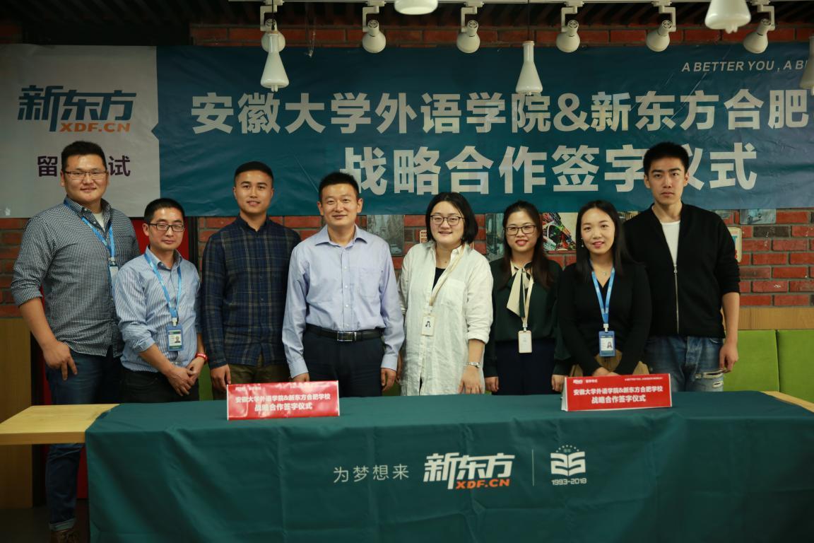 """新东方安徽总部大厦奠基 将打造区域""""新地标""""和教育+科技""""制高点"""""""